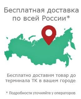 доставка мини самосвалов по России